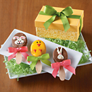 Easter Praline Pops